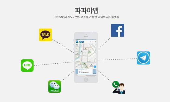 파파야맵 홍보영상(국문)