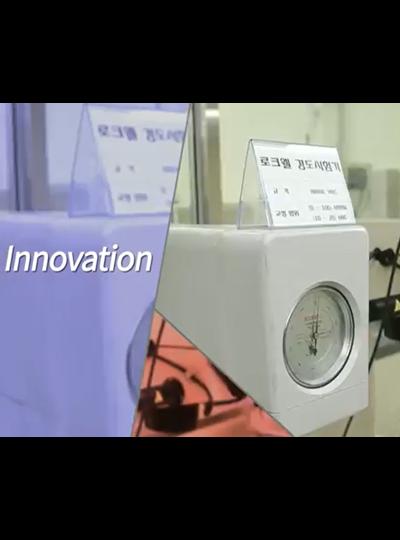 경성시험기 기업홍보동영상(영문)