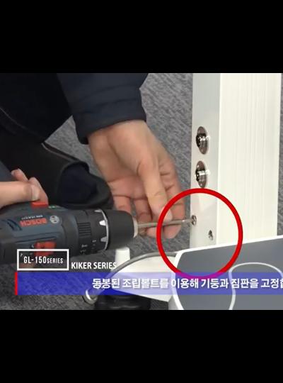 G TECH기업_GL 150 제품설명동영상(국문)